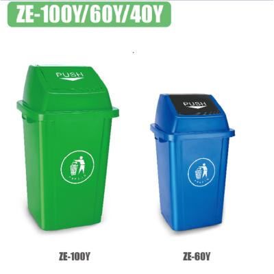 ZE-Y系列戶外垃圾桶