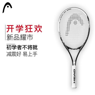 海德(Head)網球拍單人初學者帶線回彈自打拍套裝2019新款網球訓練器