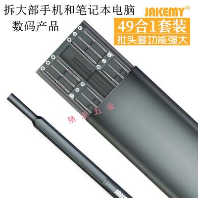 維修蘋果電腦螺絲刀macbook pro air清灰散熱套裝拆機工具五星1.2