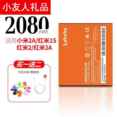 红米note2电池1S2A手机no米2S BM20 44 42原厂bm45增强版bm