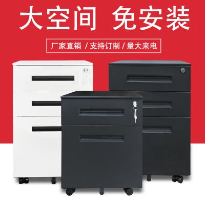 質凡鋼制活動柜鐵皮矮柜移動辦公柜儲物柜簡約現代金屬柜子