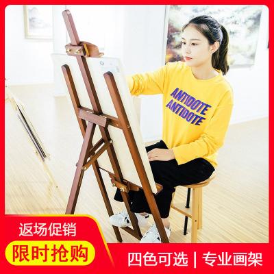 畫板畫架木制1.55米支架式成人兒童油畫架4k畫板專業寫生素描畫架畫板套裝折疊多功能便攜木質畫架子展架