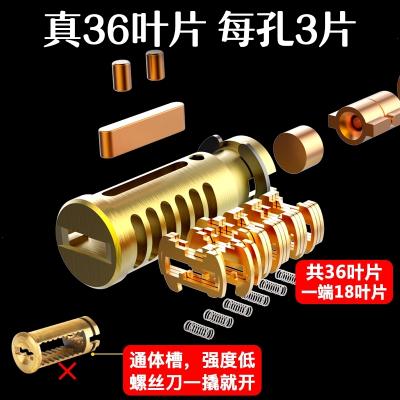 12軌道鎖芯防暴力超c級防盜門鎖芯鎖心通用型家用