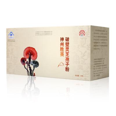 通惠(TONGHUI)神州胜赛破壁灵芝孢子粉30g/盒营养保健食品卫食健字灵芝粉免疫调节