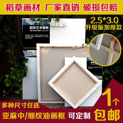奇畫買三送一亞麻涂層油畫框油畫布框 內框畫框定做批油畫顏料畫板