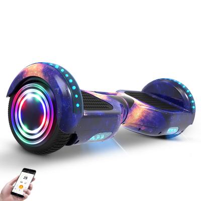 阿尔郎(AERLANG)智能平衡车儿童8-12双轮电动双轮扭扭车代步车X3C-D 三色星空