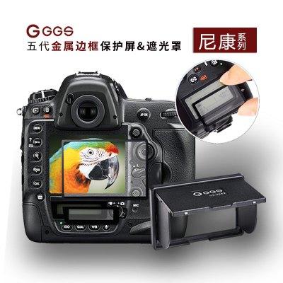 適用于GGS金剛尼康相機屏幕保護膜d850d810d750d7200d4鋼化玻璃貼遮光罩