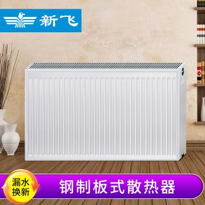 新飛暖氣片家用水暖壁掛式鋼制散熱器定制采暖集中供暖水暖暖器片 鋼制板式散熱器 600*1600mm