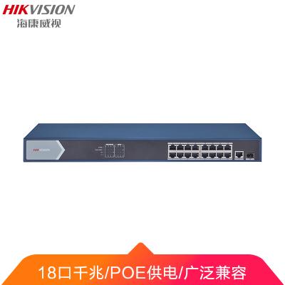 海康威視18口全千兆POE交換機網線分流網絡集線分線器DS-3E0518P-E