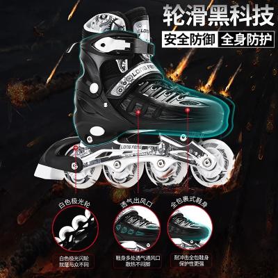 闪电客溜冰鞋成人成年旱冰直排轮滑冰鞋儿童全套装大学生初学者男女专业
