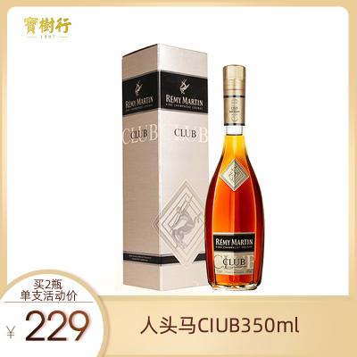 寶樹行 人頭馬CLUB優質香檳區干邑白蘭地350ml 法國原裝進口洋酒