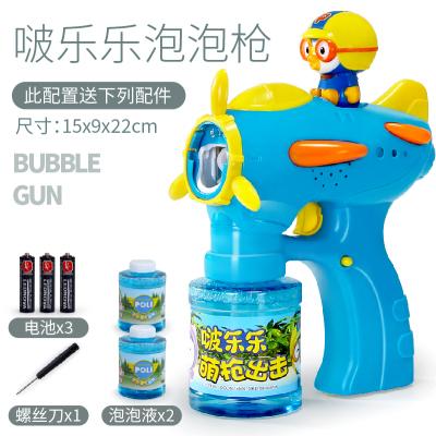 泡泡機相機兒童全自動泡泡槍電動網紅玩具吹泡泡水補充液抖音同款