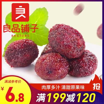 良品铺子 蜜饯 贵妃杨梅王 108gx1袋 酸甜杨梅干特产蜜饯果脯果干酸甜梅子零食