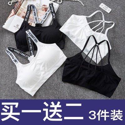 陌芙絲歐 1-3件裝運動內衣女學生吊帶背心韓版裹胸抹胸文胸無鋼圈美背薄款