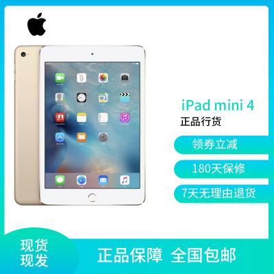 【二手9成新】Apple iPad mini 4 蘋果迷你4游戲吃雞娛樂平板電腦7.9英寸金色16GB(wifi版)