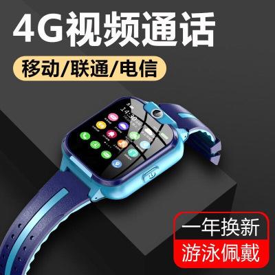 【4G全网通】儿童电话手表智能GPS定位多功能中小学生防水触屏移动联通电信版天才男孩【4G视频通话+精准定位】-王子蓝