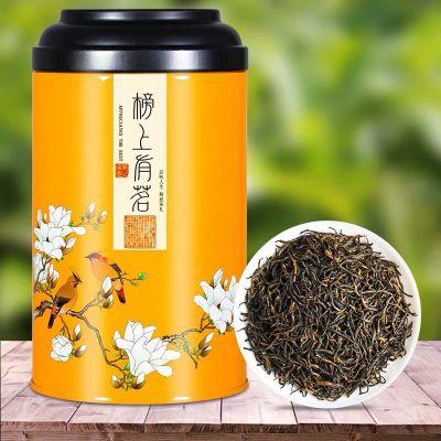 2020新茶武夷山金駿眉禮盒裝 密香型金駿眉散裝茶葉紅茶袋裝125g