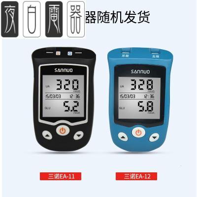 EA-11-12尿酸双功能测试纸检测仪器家用自动痛风糖尿血糖测量