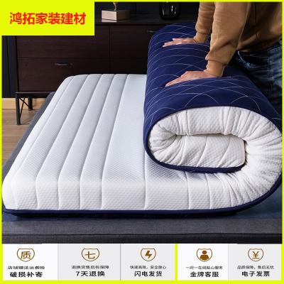 蘇寧放心購泰國乳膠床墊軟墊1.5m海綿床褥墊雙人褥子1.8m床加厚被褥鋪底墊背新款簡約