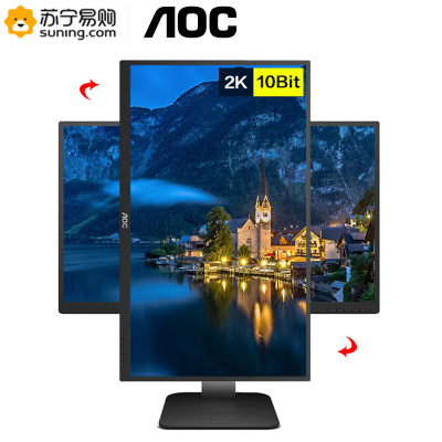 AOC Q27P1U 27英寸 2K高清广色域IPS屏10bit色彩面板低蓝光爱眼旋转升降液晶显示器 专业设计家用办公
