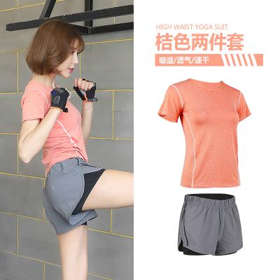 瑜伽服套裝女士春夏韓版長袖短袖上衣跑步運動戶外健身服兩件套女