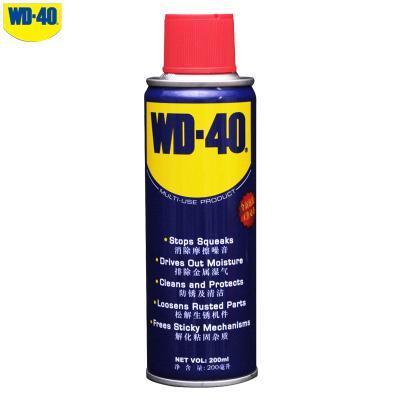 WD-40多功能强力除湿200ml 除锈剂 防锈润滑油 除胶喷剂WD40螺丝松动剂自行车摩托车链条油 机械门锁润滑油