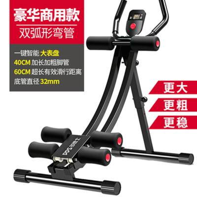 健腹器懶人收腹機腹部運動鍛煉腹肌健身器材家用瘦腰美腰機