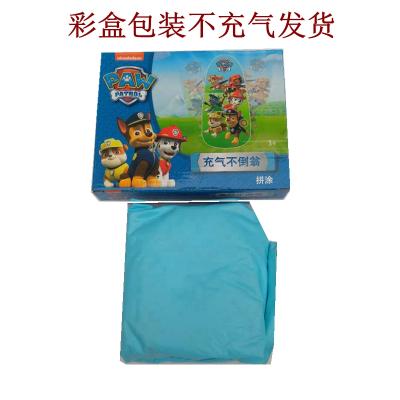 正版汪汪隊立大功大號充氣不倒翁早教兒童男女寶寶益智玩具嬰兒男孩女孩玩具充氣玩具