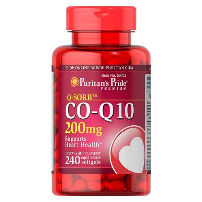 美國進口 普麗普萊 輔酶q10輔酶軟膠囊200mg*240粒 心臟保健品