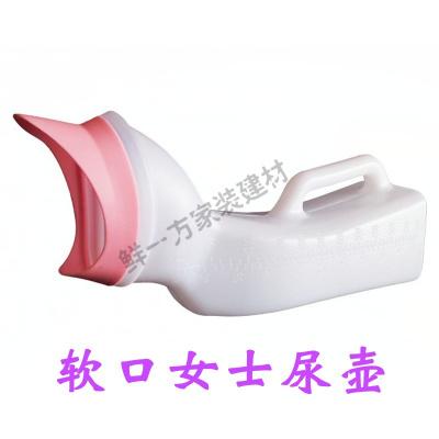 閃電客尿壺女用女士臥床老人小便器病人接尿器加厚塑料夜壺癱瘓護理用品 乳白色