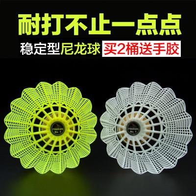 朗寧尼龍塑料羽毛球正品耐打羽毛球訓練球很耐打6只裝練習膠球