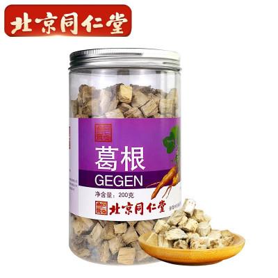 北京 同仁堂 葛根 葛根茶 煲湯野地生養生茶 非葛根粉 200g/罐