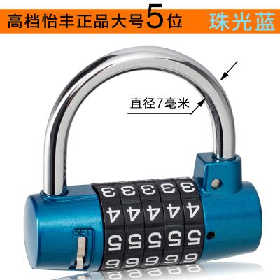 4/5位大小号健身房橱柜更衣柜工具箱房密室字母密码挂锁