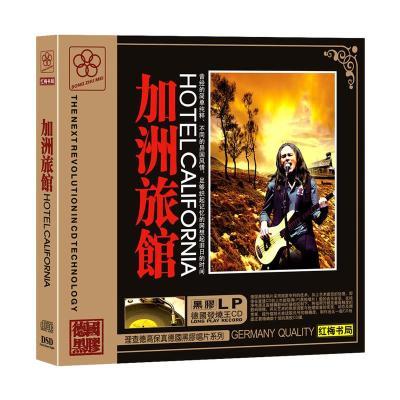 原裝正版 歐美流行經典歌曲 加州旅館 黑膠唱片 發燒CD 愛無止境