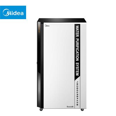 美的(Midea)ZRO1528-800G 商用反滲透凈水機