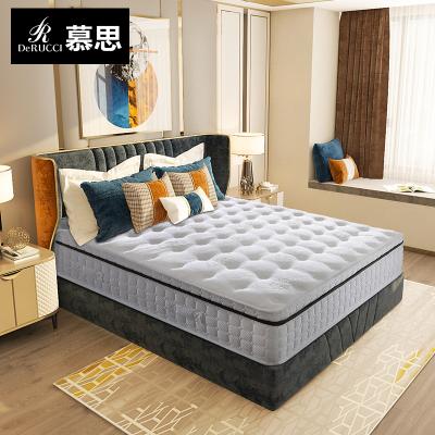 慕思卷包床墊 獨筒彈簧卷包床墊 2cm天然乳膠床墊1.8米席夢思美脊魔盒新品床墊