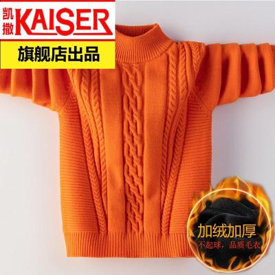 【1件9折】凱撒男童毛衣套頭新款秋冬加絨加厚男童兒童針織打底衫中大童高領