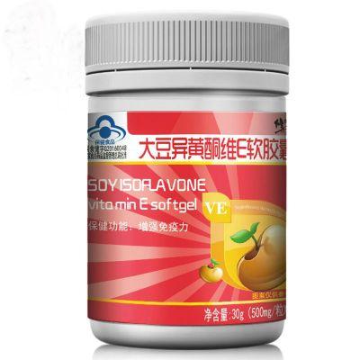 官方旗艦店 修正(xiuzheng)大豆異黃酮維E軟膠囊 可搭更年期保健品保養產品