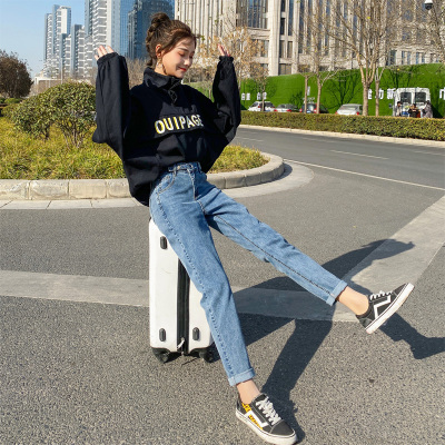 Jussara Lee2020新款高腰牛仔褲女修身顯瘦韓版百搭直筒彈力哈倫褲顯高顯瘦女士長褲子