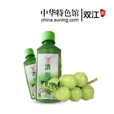 【中华特色】双江扶贫馆 丝路荟 滇橄榄饮料 240ml 云南双江