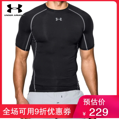 安德瑪/Under Armour UA 男子運動短袖緊身衣1257468
