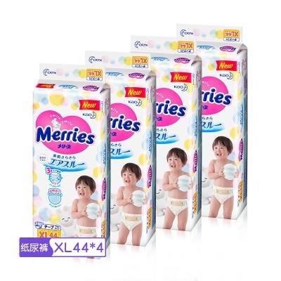 4件|日本花王Merries紙尿褲XL44