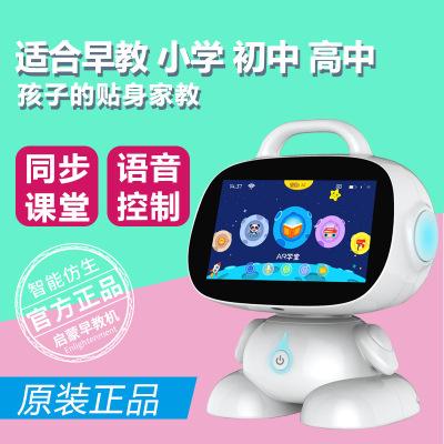 狄刺史霸王花安卓版9寸觸摸屏早教兒童智能機器人AR學習教育音樂K歌視頻語音通話同步課堂智能機器人