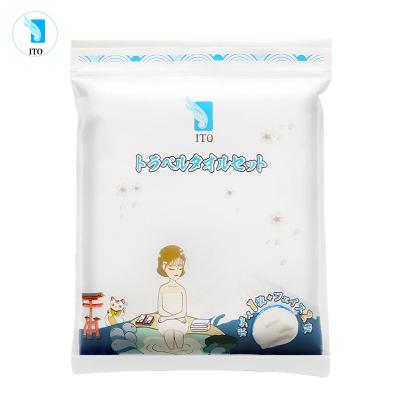 日本正品ITO浴巾套装一次性洗脸巾旅行洗澡便携式加大加厚