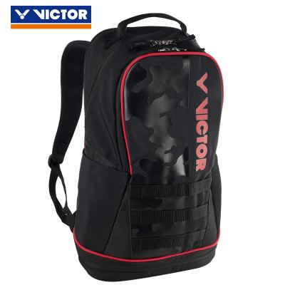 VICTOR威克多羽毛球包活力VIBRANT系列双肩背包 BR3016