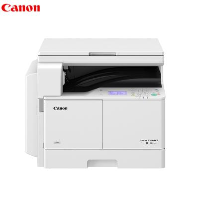 佳能(CANON)iR 2204N/2206N黑白激光數碼復印機無線WIFI網絡打印A3A4幅面復合機一體機彩色掃描A3打印機一體機