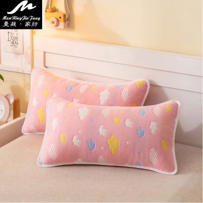 【一對裝】曼凝家紡 全棉六層紗布兒童枕套 純棉紗布透氣單人枕芯套子