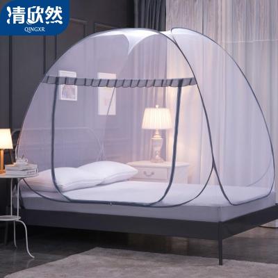 清欣然(QinGXR)家紡 蒙古包蚊帳免安裝帳篷1.8m床家用1.5m折疊式加密兒童防摔1.2米床