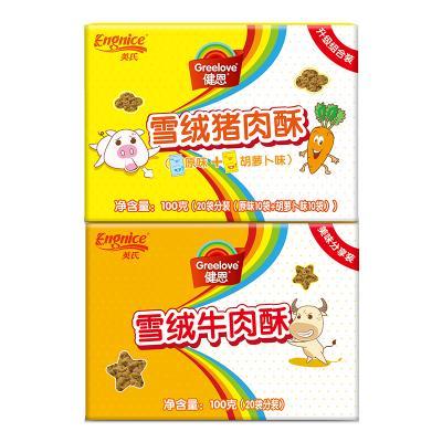 英氏(Engnice)健恩雪绒肉酥2盒 儿童肉松零食 营养猪肉+牛肉松 100g*2