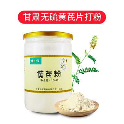 健之佳 黃芪粉200g 甘肅無硫黃芪片打粉